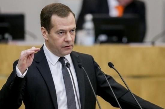 Медведев призвал активнее дорабатывать федеральные целевые программы