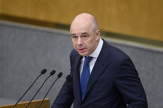 Силуанов призвал создавать возможности для инвестирования со стороны населения