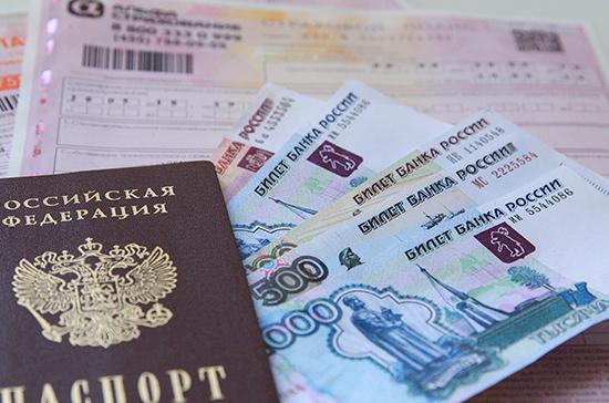 Минфин: выплата по здоровью в ОСАГО в 500 тысяч рублей несправедлива