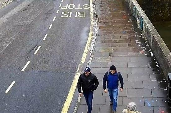 Опубликовано первое видео подозреваемых «по делу Скрипалей»