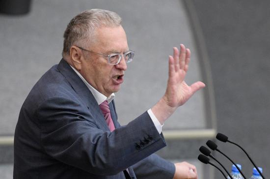 Жириновский рассказал, как стал «жертвой жуткой провокации»