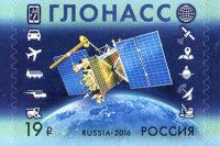 Российский автопром переходит на отечественные системы ГЛОНАСС