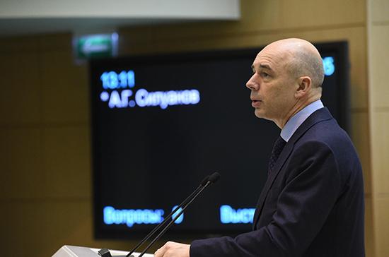 Оснований менять ставку НДФЛ в ближайшие 6 лет нет, считает Силуанов