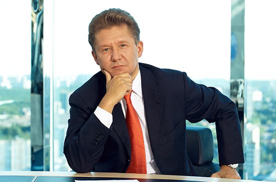 Глава «Газпрома» попал в ДТП