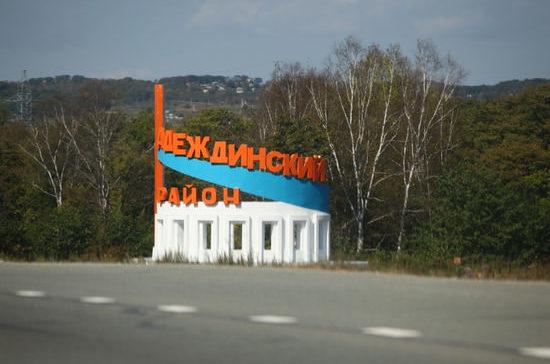 В Приморском крае  расширят ТОР