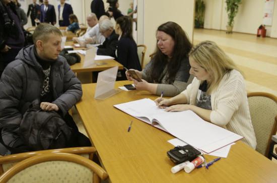 В единый день голосования «Молодая Гвардия» откроет ситуационные центры в 28 регионах
