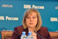 Памфилова рассказала о борьбе с фейковыми сообщениями о нарушениях на выборах