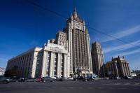 МИД: обстановка в районе генкольсульства России в Басре находится под контролем