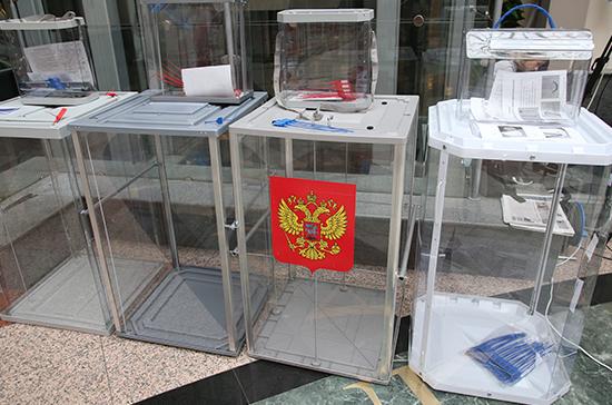 В Приднестровье открыли три избирательных участка на довыборах в Госдуму