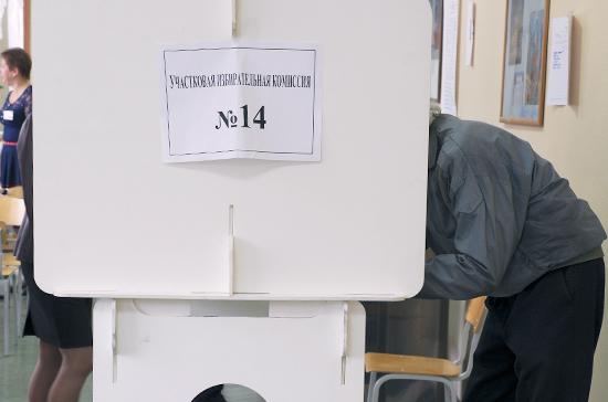 На Чукотке завершилось голосование на губернаторских выборах