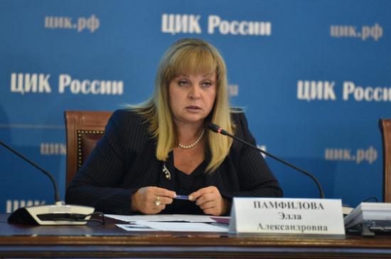 В некоторых регионах возможен второй тур на выборах, завила Памфилова