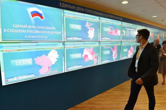 В ЦИК назвали регион с самой высокой явкой на выборах в единый день голосования