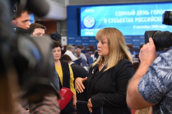Памфилова объяснила, почему КОИБ не сразу принял у Путина бюллетень