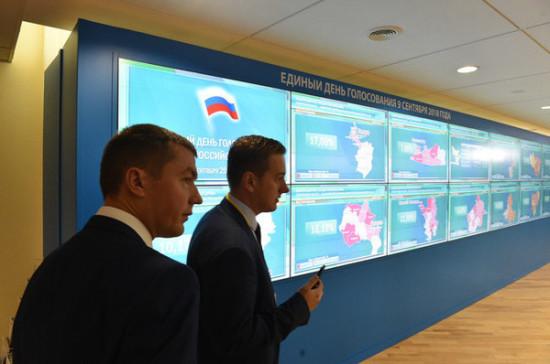В Алтайском крае явка на выборах составила 33,6 процентов