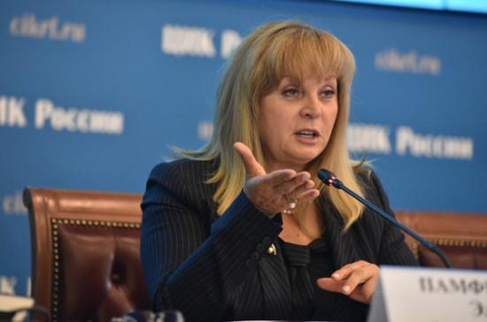 Глава ЦИК заявила, что гонки за явкой на выборах нет
