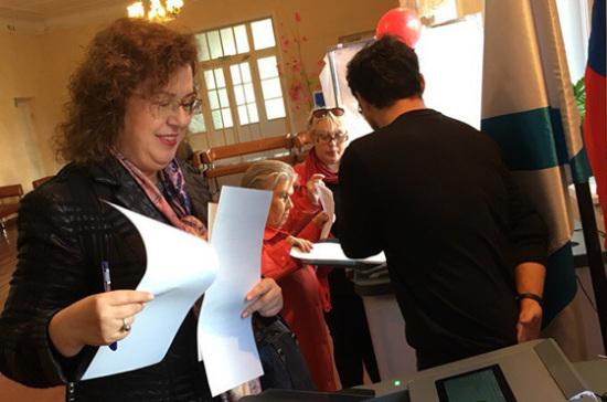 Ольга Епифанова проголосовала на выборах депутатов в Архангельской области