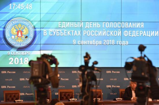 МВД возбудило 17 связанных с выборами уголовных дел в период подготовки к Единому дню голосования