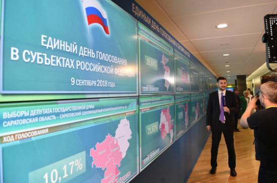 Сергей Носов лидирует на выборах в Магаданской области
