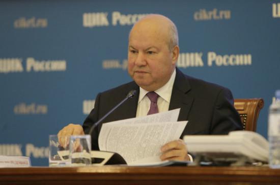 ЦИК: впервые кандидаты на довыборах в Госдуму отправили наблюдателей на участки за границу