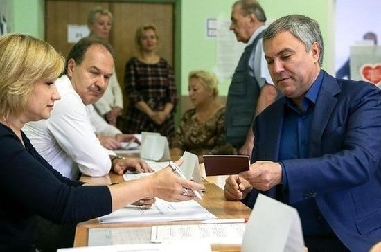 Вячеслав Володин проголосовал на выборах мэра Москвы