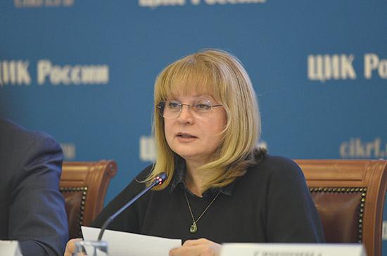 Памфилова проголосовала на выборах губернатора Подмосковья