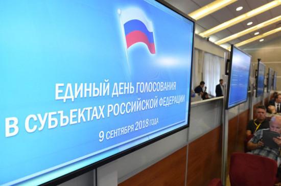 Более трети политических партий не участвуют в едином дне голосования, сообщили в ЦИК