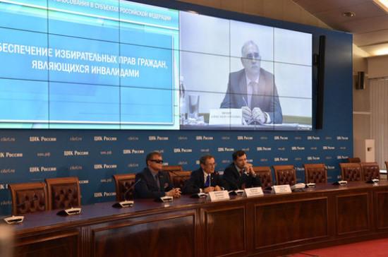 Терентьев: Госдума работает над совершенствованием законодательства для людей с ограниченными возможностями