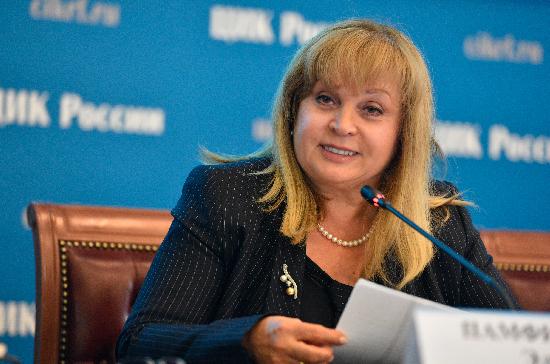 Центризбирком подвёл предварительные итоги выборов