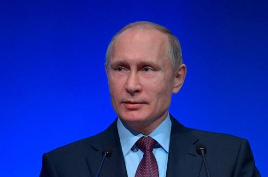 Путин поблагодарил россиян за активное участие в выборах