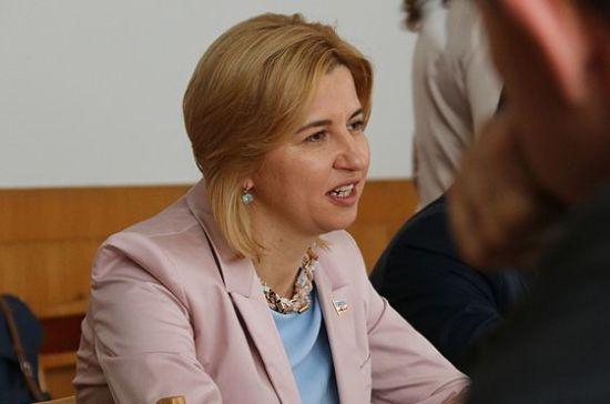 Башкан Гагаузии предложила провести выборы нового главы в феврале 2019