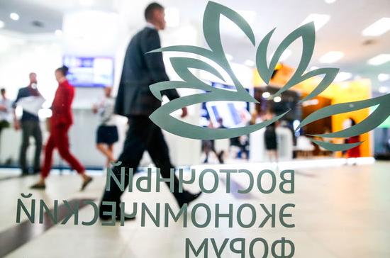 На Восточном экономическом форуме презентуют спортпанель «Пекин-2022»