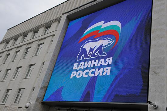Единая Россия обеспечит защиту пожилых людей на рынке труда