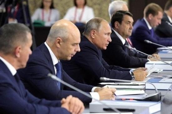 Путин поручил перейти к долгосрочному тарифному регулированию на Дальнем Востоке