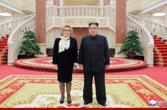 Матвиенко рассказала, когда Ким Чен Ын может приехать в Россию