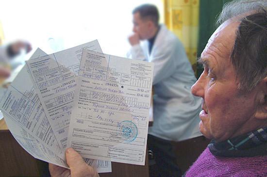 Минздрав намерен к 2024 году открыть офисы по защите прав пациентов на базе страховых организаций