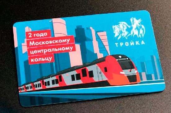 Праздничные карты «Тройка» выпустил московский метрополитен