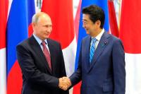 Путин посетит Японию в июне 2019 года, сообщил Абэ