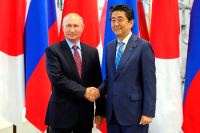 Россия и Япония проведут третью бизнес-миссию на Курилы до конца 2018 года