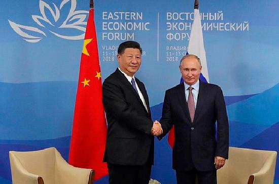 Си Цзиньпин планирует провести ряд встреч с Путиным до конца 2018 года
