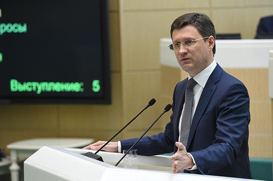 Новак: трёхсторонние переговоры по транзиту газа через Украину могут состояться в октябре