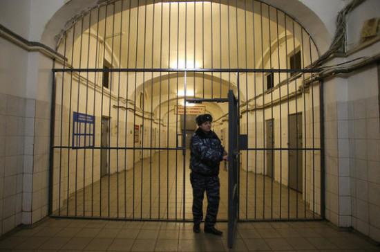 В тюрьмах появятся отдельные блоки для «экономических» заключенных