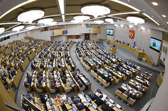 Госдума почтила минутой молчания память Кобзона и Коровникова