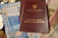 В Госдуме сообщили о необходимости сохранить пенсионные льготы для творческих работников