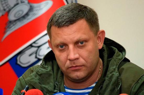 Опубликовано фото предполагаемого убийцы главы ДНР