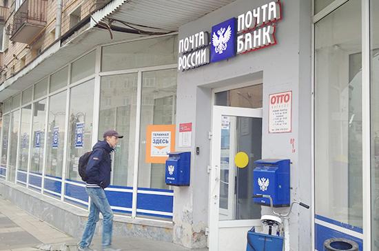 Россияне смогут оформлять отправку посылок на дому