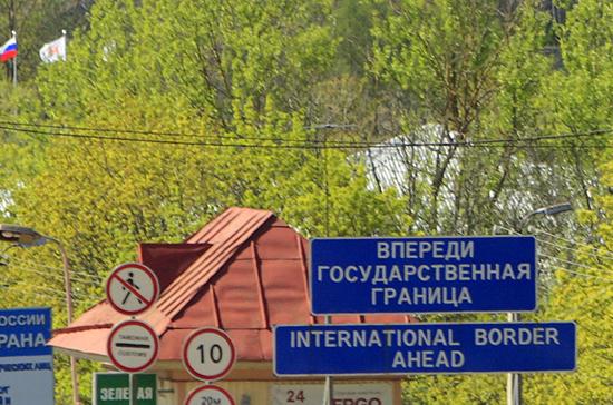 Россия, Польша и Латвией будут развивать приграничные территории вместе