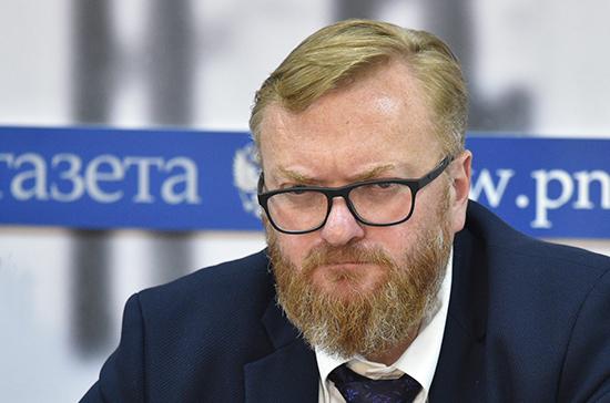 В Госдуме прокомментировали слова Лаврова об «отравленных» отношениях России и США