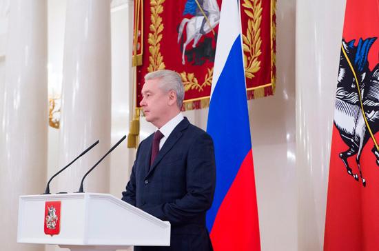 Руководство столицы сложит свои полномочия после инаугурации Собянина