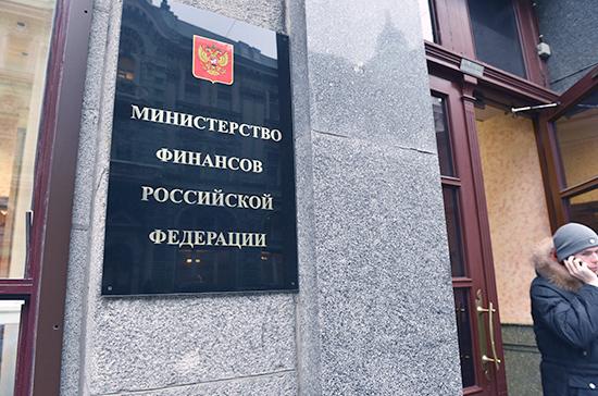 Минфин видит серьёзное отклонение курса рубля от справедливых среднесрочных значений