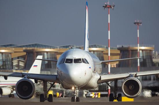 В Росавиации сообщили о претензиях к UTair по обеспечению безопасности полётов